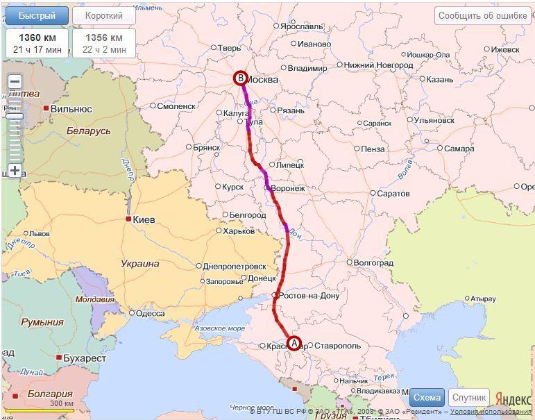 Москвы : маршрутные такси,