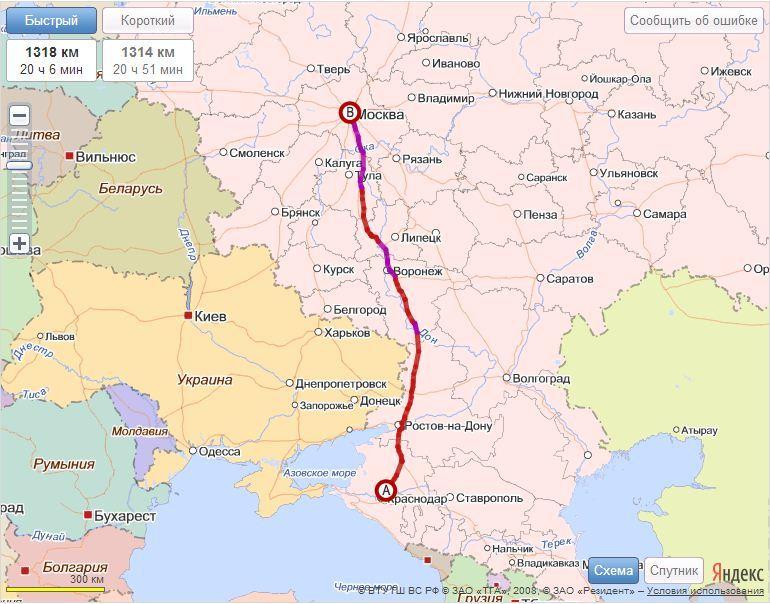 разжижающие посмотреть расписание поездов зи москвы до каспийска проект разделу